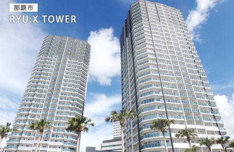 RYU-X TOWER