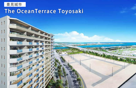 The OceanTerrace Toyosaki