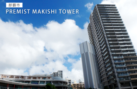 PREMIST MAKISHI TOWER